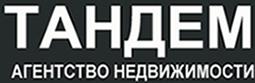 """Недвижимость Кривой Рог АН """"Тандем"""""""