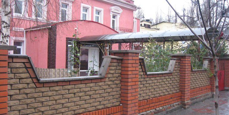 кафе орджинекид 2-х тухачевського 4-х Сахарова 013