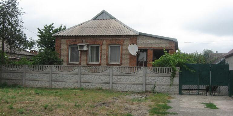 дом футбольная 116 001