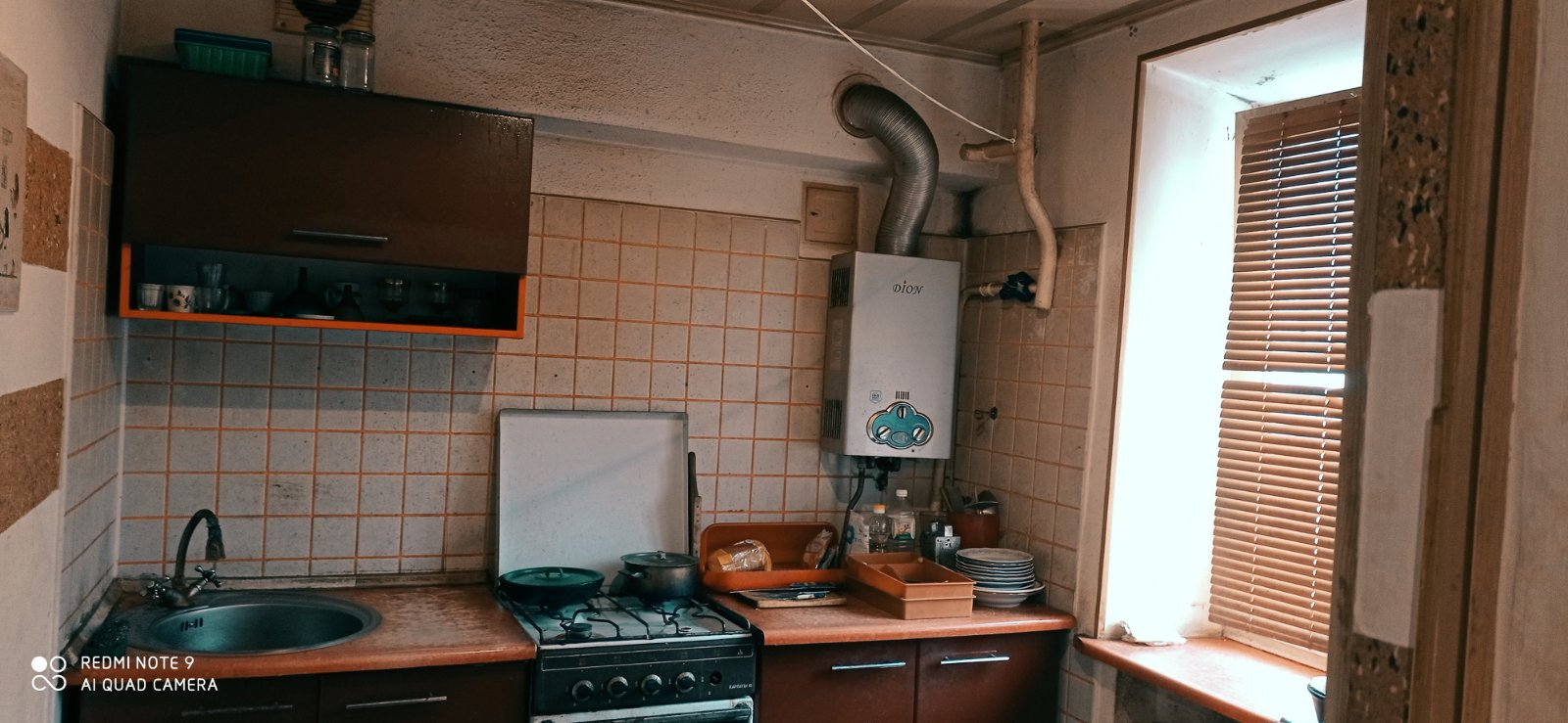 3 комнатная Азизбекова
