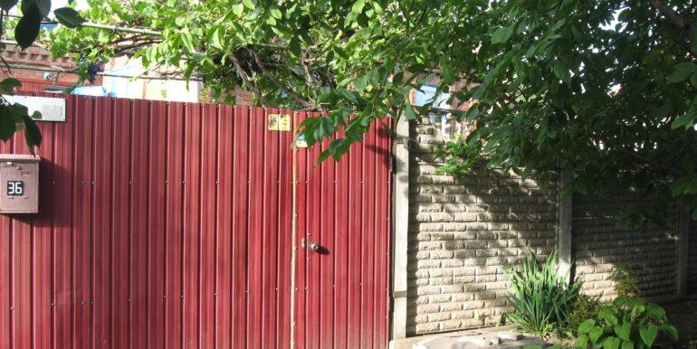 дом черняховского2 и красикова 36 стрела 053