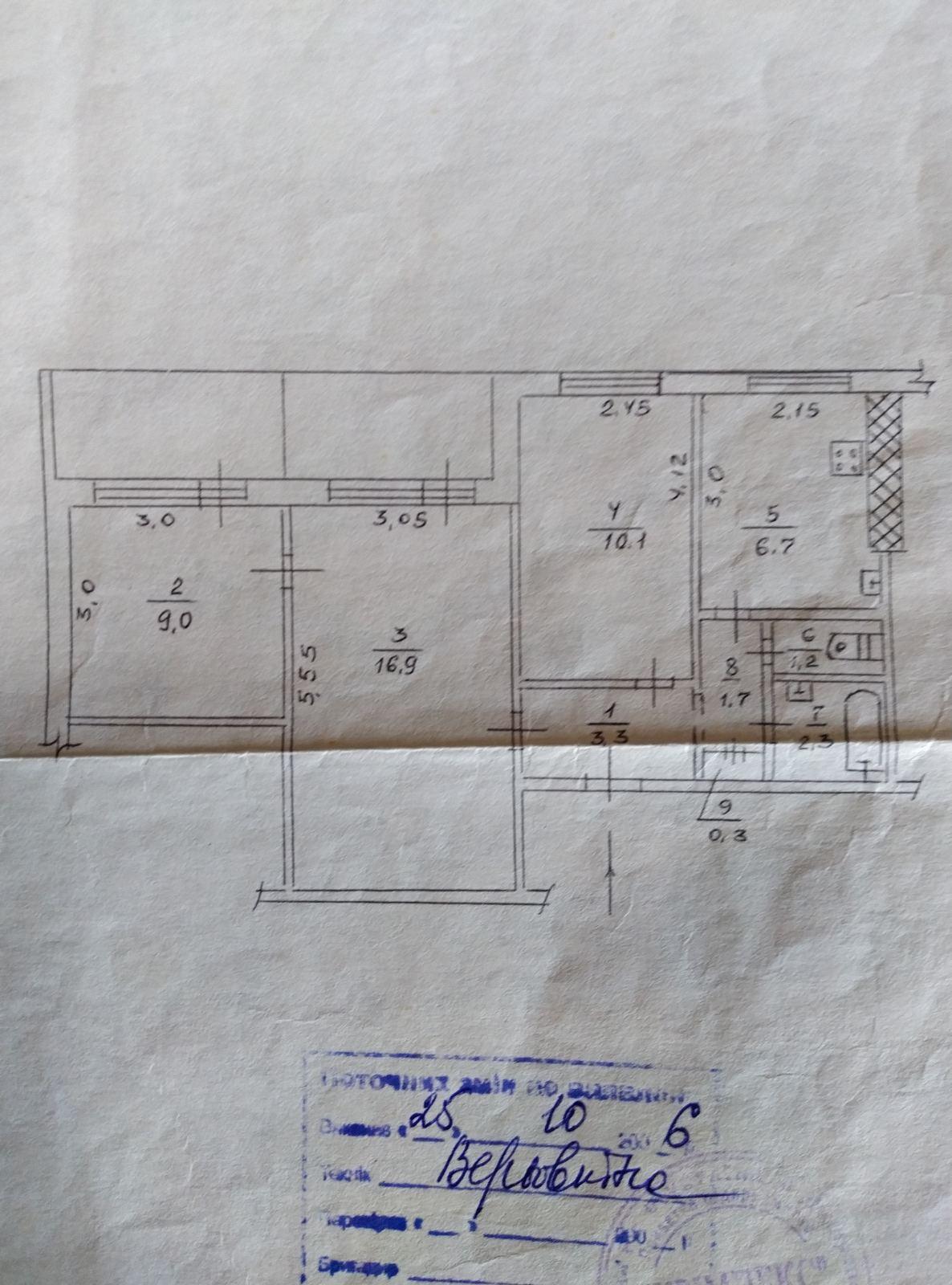 3х комнатная квартира на Коротченко